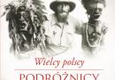 """DO WYGRANIA: """"Wielcy polscy podróżnicy, którzy odkrywali świat"""", M. i P. Pilichowie"""