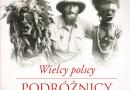 """[Wyniki] """"Wielcy polscy podróżnicy, którzy odkrywali świat"""", M. i P. Pilichowie"""