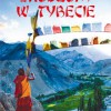 """""""Urodzony w Tybecie"""" – C. Trungpa – recenzja"""