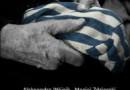 """""""Dobranoc, Auschwitz. Reportaż o byłych więźniach"""" – A. Wójcik, M. Zdziarski – recenzja"""