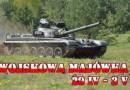 Wojskowa Majówka w Mrągowie 2017
