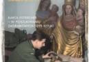 """""""Obrońca skarbów. Karol Estreicher – w poszukiwaniu zagrabionych dzieł sztuki"""" – M. Grzywacz – recenzja"""