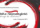 """III Ogólnopolska Konferencja Naukowa: """"Polska niepodległość – droga do wolności"""""""