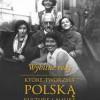 """""""Wybitne rody, które tworzyły polską kulturę i naukę"""" – M.K. Schirmer – recenzja"""