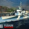Okręty z Dalekiego Wschodu w World of Warships – CNS Fushun i Anshan