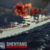 Okręty z Dalekiego Wschodu w World of Warships – ROCS Shenyang