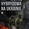 """Zaproszenie na prezentację książki Bogusława Packa """"Wojna hybrydowa na Ukrainie"""""""