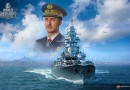 Francuskie pancerniki w World of Warships