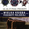 """""""26 Dywizja Piechoty"""" – P. Paradowski, J. Wojewoda – recenzja"""