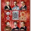 Piękna seria znaczków Poczty Polskiej z bohaterami polskiej niepodległości