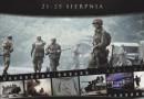 D-Day Hel 2019
