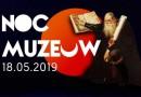 Noc Muzeów w Lublinie 2019. Zobacz tegoroczny program