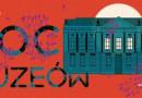Noc Muzeów w Poznaniu 2019. Zobacz tegoroczny program