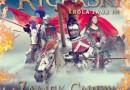XXVII Międzynarodowy Turniej Rycerski Króla Jana III. Gniew 2019