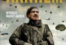 """Arnhem"" – A. Beevor – recenzja"