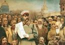Reforma uwłaszczeniowa cara Aleksandra II. Dała wolność zniewolonym chłopom
