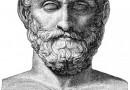 Śmierć w poszczególnych systemach filozoficznych starożytnej Grecji - presokratycy