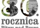Obchody 80. rocznicy bitwy nad Bzurą w Łęczycy