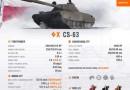 Do najpopularniejszej w internecie gry pancernej dołączy siedem nowych polskich czołgów
