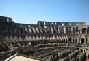 Jak funkcjonował rzymski cyrk?
