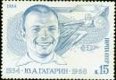 Jurij Gagarin. Jak syn pracowników kołchozu został pierwszym człowiekiem w kosmosie