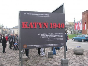 Kraków katastrofa wystawa