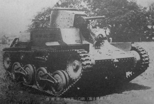 Czołg Type 95 Ha-Go