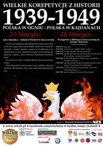 Wielkie Korepetycje z Historii - Białystok 27-28.03.2014