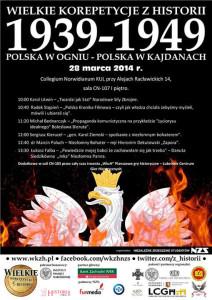 Wielkie Korepetycje z Historii - Lublin 28.03.2014