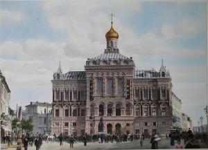 Budynek Pierwszego Gimnazjum Męskiego i Pomnik Mikołaja Kopernika