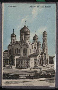 Cerkiew na Placu Saskim