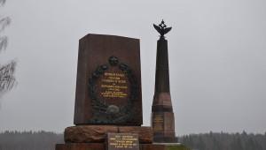 Pomnik, RIA Novosti, Aleksiej Svetozarsky CC BY-SA 3.0