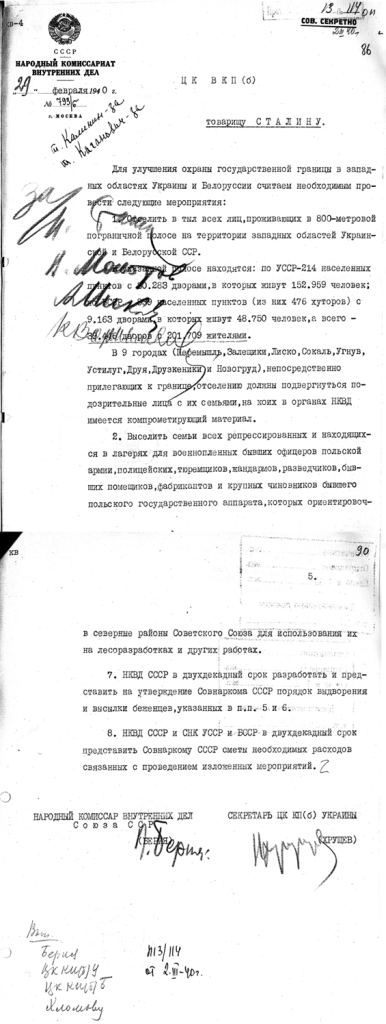 List numer 793/b odnaleziony w Rosyjskim Archiwum Państwowym, fot. Nowaja Gazieta