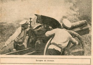 Rosyjska haubica na froncie rosyjsko-niemieckim, 1915