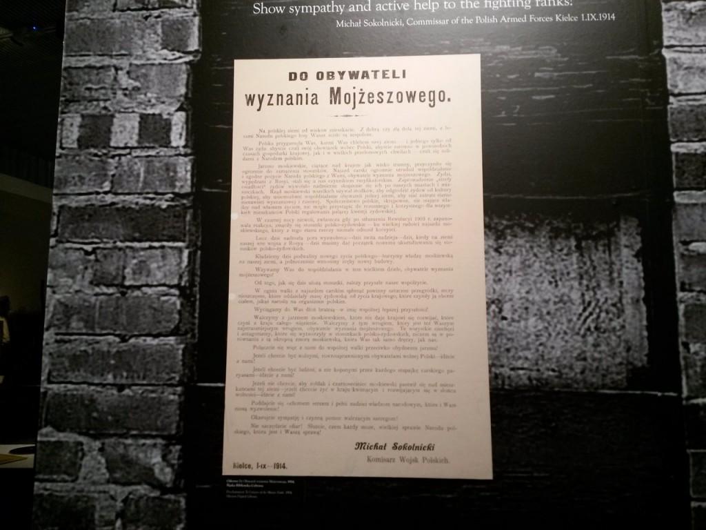 Wystawa Żyd, Polak, Legionista...