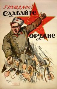 Russia_1919