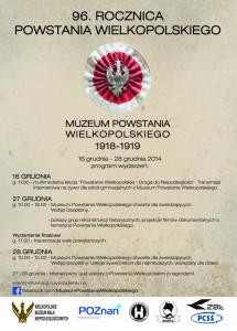 Multimedialnie z Muzeum Powstania Wielkopolskiego