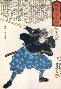 Ronin Miyamoto Musashi