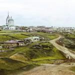 Kolczedan, koło Jekaterynburga, 1905-1915