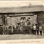 Szkoła podstawowa w Błagowieszczeńsku, ok. 1890-1915 r.
