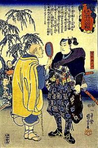 220px-Miyamoto_Musashi_Painting