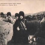 Bitwa pod Sandepu, styczeń 1905 r