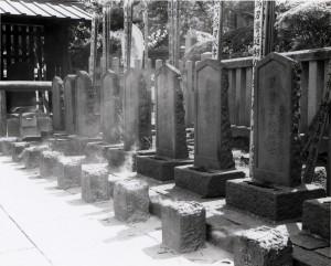 Groby czterdziestu siedemiu Roninów w Sengaku-ji