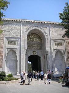 Brama Imperialna pałacu Topkapi