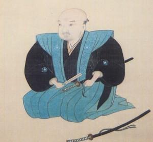 Yamaga Sokō