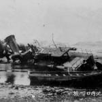 Zatopiona kanonierka Giljak, 1905