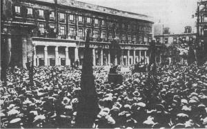 Wiec pierwszomajowy w Warszawie, 1925 r.