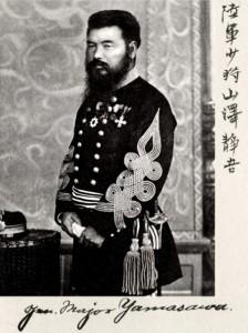 Generał-major Yamadżawa Karan, japoński oficer walczący po rosyjskiej stronie w wojnie rosyjsko-tureckiej na czele plutonu podczas oblężenia Plewki, 1877