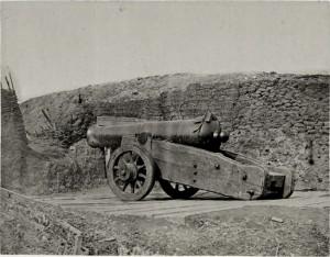 Rosyjska artyleria, 1877 r