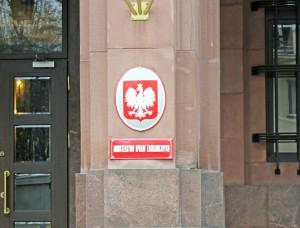 Ministerstwo Spraw Zagranicznych / fot. Lukas Plewnia, CC-BY-SA 2.0